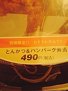 041026.jpg