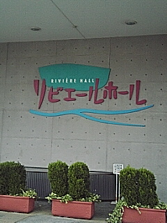 image/nnokai-2005-11-15T15:13:18-1.jpg