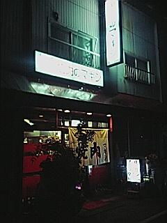 image/nnokai-2005-12-31T19:57:11-1.jpg