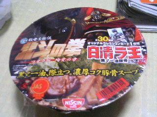 image/nnokai-2006-02-17T04:45:44-1.JPG