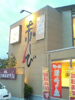 image/nnokai-2006-04-29T18:43:55-1.JPG